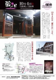 FPakita_vol4_ページ_15