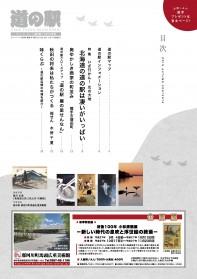 FPakita_vol4_ページ_05
