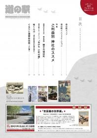 FPakita_vol1s_ページ_05