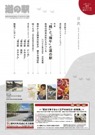 FPakita_vol2s_ページ_05