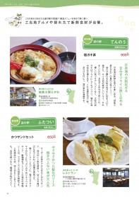 FPakita_vol7_ヘ?ーシ?_13
