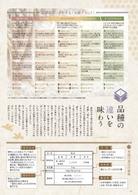 FPakita_vol8_ヘ?ーシ?_10
